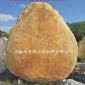厂价直销 天然黄腊石 园林刻字 景观刻字 大型自然风景石