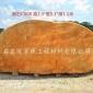 大型黄蜡石刻字 黄蜡石原石 校园励志石 门牌石规格齐全