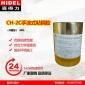 厂家直销 CH-2C手涂式粘钢胶 环氧树脂灌钢胶A级环氧树脂胶