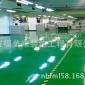 环氧树脂滚涂地坪环氧地坪漆宁波福美来将为您打造专属您的产品