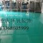 供应PVC、硅PU运动高级地板 苏州pvc地板 防腐地板 pvc防静电地板